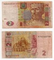 UKRAINA 2004 2 HRYVNY