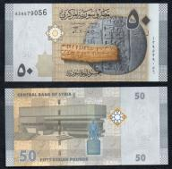 Syria 50 pounds 2009 rok. BANKNOT.