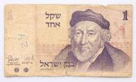 BANKNOT - Izrael - 1 Szekl 1978