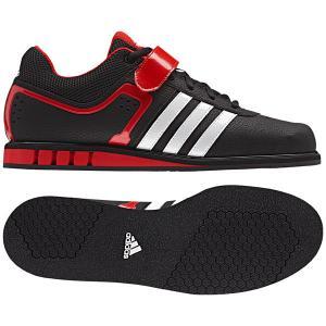 buty do ciężarów adidas powerlift 2