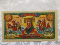 CHINY 100 000  HELL BANK NOTE  UNC !