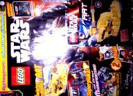 5/2016 LEGO STAR WARS ZABAWKA PROBE DROID DLIMITED