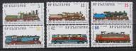 Bułgaria - Kolejnictwo 1988