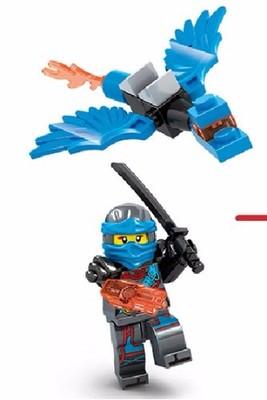 Karta Lego Ninjago Figurka Nya Sezon 2017 24hpl 6836627823