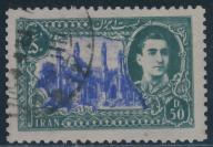 Iran 50 D.