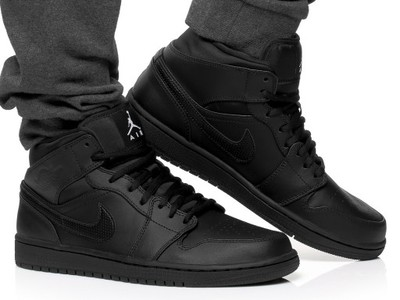 meskie buty czarne nike wysokie
