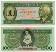 WĘGRY 1993 1000 FORINT