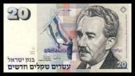Izrael 20 nev sheqalim 1993r. P-54