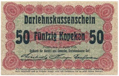 199. -Ost. Poznań 50 kop. 1916 Mił.P2c, st.3++