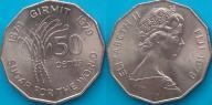 Fidżi 50 centów 1979r. KM 44 - FAO - duża!