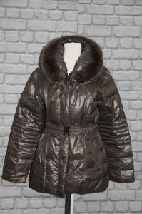 Srebrna pikowana kurtka z szarym futrem lisa Sklep