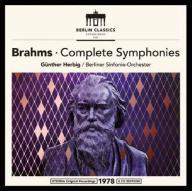 Brahms Brahms Complete Symphonies + Schoenberg