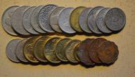 Egipt - 23 monety mało powtórek - BCM