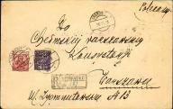 1933 - Agencja Grabowiec (k.Hrubieszowa)- polecony