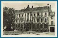 Szczecin. Wojewódzka Szkoła Partyjna 1955 rok