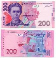 UKRAINA 2014 200 HRYVIEN