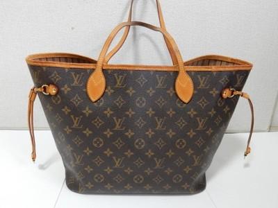 ce1437ae498c6 torebka Louis Vuitton Neverfull oryginal sprawdz - 6739740908 ...