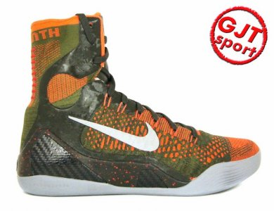nike KOBE IX ELITE Black Mamba Lakers 40,5 25,5cm