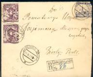 1939 - Agencja Jabłonna Lacka (Sokołów Podl.)