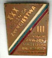 III Zawody Strzeleckie KOR Toruń '75 - plakieta.