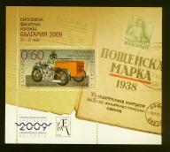 BUŁGARIA** Motocykl Mi BL 302, kat 25 Euro