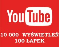 10K WYŚWIETLENIA YOUTUBE + 100 ŁAPEK GRATIS YT