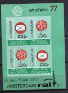 INDONEZJA Kwiaty róża róże Mi:B23** cięty 30Euro