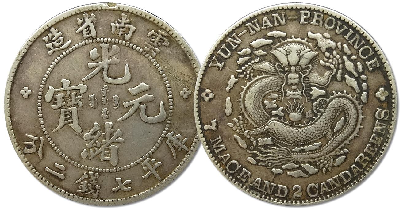 26.CHINY, YUNNAN, 1 DOLAR 1908