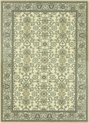 Piękny Dywan Isfahan 80x120 Cm Agnella 100 Wełna