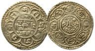 44.NEPAL, MOHAR 1722