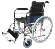 Składany wózek inwalidzki NOWY 46cm Kraków tanio