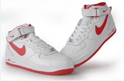 buty nike biało czerwone