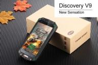 NOWY DISCOVERY V9 IP68 3G AN4.4.2 WiFi GPS +GRATIS