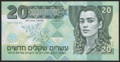 Izrael 20 Shekels 2015 UNC. Wzór-Specimen