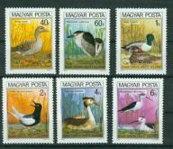 WĘGRY** Wodne ptaki  Mi 3451-56