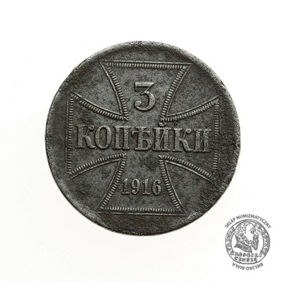1792. POLSKA 3 KOPIEJKI 1916 A