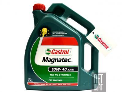 CASTROL MAGNATEC 10W40 10W-40 5L NIEMECKI