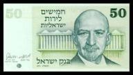 Izrael 50 lirot 1973r. P-40