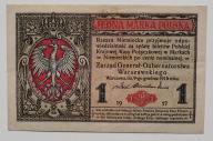 1 mkp 1917 Generał  stan -2  PIĘKNY