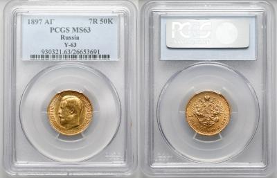 4454. Rosja 7.50 rubla 1897 - PCGS MS63