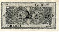 Holandia 2 1/2 Guldena 1949 P-73