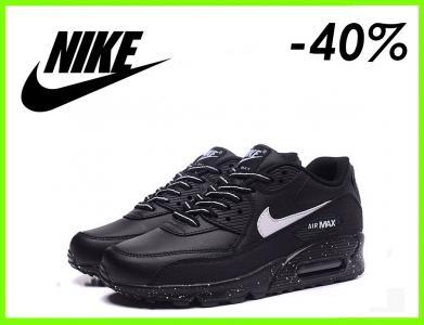 4ec2a55596 Buty Damskie Nike Air Max 90 Czarne Oreo r.36-44 - 5964729010 ...
