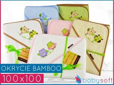 BAMBUSOWE OKRYCIE KĄPIELOWE Ręcznik Bamboo 100x100