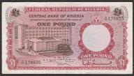 Nigeria - 1 funt - 1967 rok