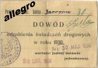 DNIÓWKA JEDNOKONNA - PIŁSUDSKI LATA 30.