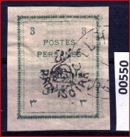 00550 - PERSJA / IRAN RARYTASIK