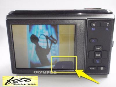 LCD DISPLAY Olympus FE-47 FE-4020 FE-5030 X-43 X-960