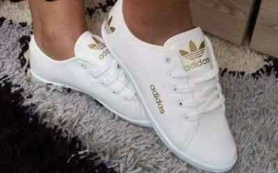 Zaktualizowano trampki adidas białe w Oficjalnym Archiwum Allegro - Strona 26 DL05