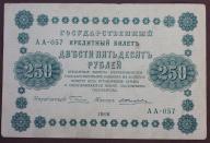 #250 Rubli 1918...od 5,69 zł#