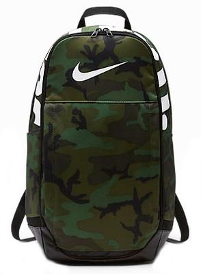 przytulnie świeże najlepsze podejście rozmiar 7 Plecak NIKE szkolny MORO WOJSKOWY do szkoły 33L